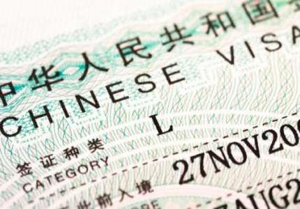 Làm Visa đi Trung Quốc bao nhiêu tiền? Giá Visa Trung Quốc