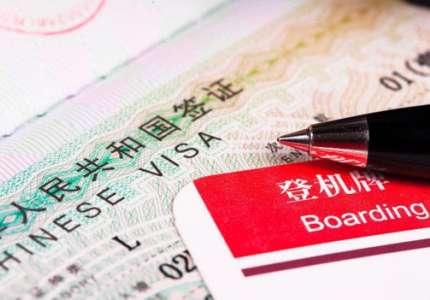 Visa Trung Quốc có mấy loại? Những điều bạn cần biết về Visa Trung Quốc