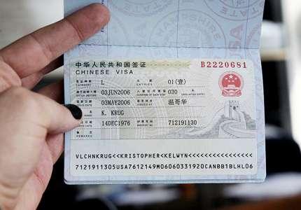 Hướng Dẫn Làm Hồ Sơ Xin Visa Trung Quốc Đậu 100%