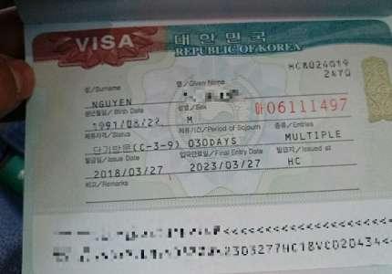 Hướng dẫn thủ tục xin Visa Hàn Quốc mới nhất