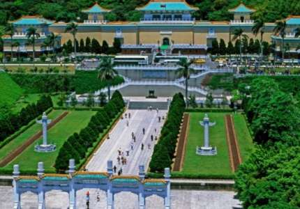 5 bảo tàng nổi tiếng ở Đài Loan