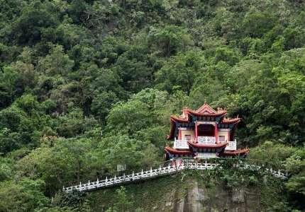 Công viên quốc gia Taroko Đài Loan