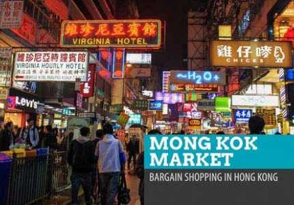 6 cái tên trứ danh tại thiên đường mua sắm Hồng Kông
