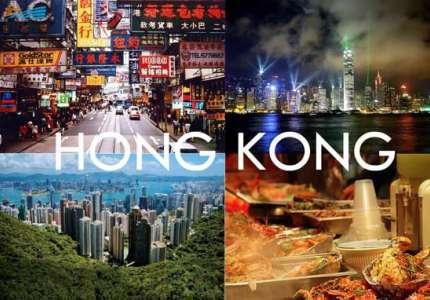 Du lịch Hồng Kông giá rẻ và những điều bạn nên biết