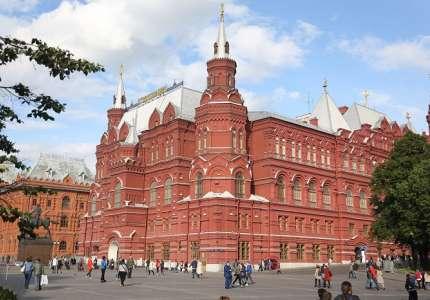 Du lịch Quảng Trường Đỏ ở Nga