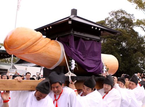 Honen Matsuri, lễ hội diễu hành 'của quý' ở Nhật