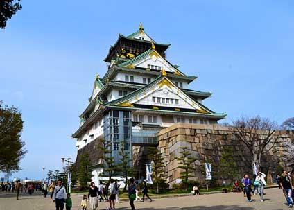 Du lịch Nhật Bản - 6 ngày 5 đêm -Tokyo - Osaka
