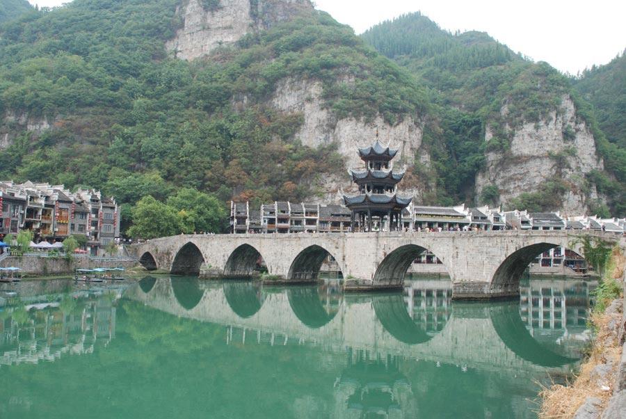 Tour Du Lịch Nam Ninh - Quý Châu 6 Ngày 5 Đêm