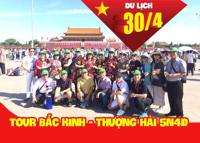 Du Lịch Trung Quốc Bắc Kinh - Thượng Hải 5 Ngày Lễ 30/4-1/5/2020 (Bay Vietnam Airlines)