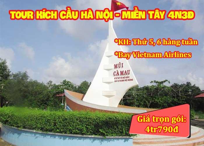 Tour Kích Cầu -Cần Thơ- Sóc Trăng - Bạc Liêu - Cà Mau 4 Ngày (Bay Vietnam Airlines)