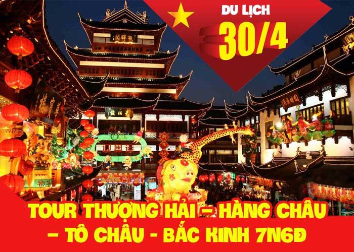 Du Lịch Thượng Hải – Hàng Châu – Tô Châu - Bắc Kinh 7 Ngày Lễ 30-4 Và 1/5/2020(BayVietnam Airlines)